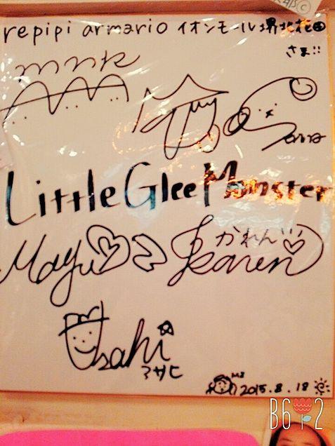Little Glee Monsterの画像 プリ画像