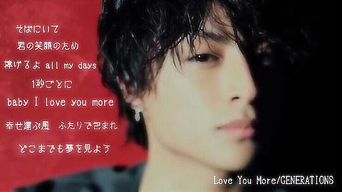 Love You More♡♡亜嵐♥️の画像(プリ画像)