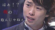 智愛          ((説明文見てください!の画像(プリ画像)
