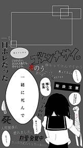 病み壁紙の画像(恋愛 壁紙に関連した画像)