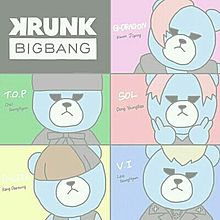 Bigbang クランクの画像1点 完全無料画像検索のプリ画像 Bygmo