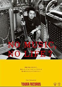 Ken Yokoyamaの画像(Ken Yokoyamaに関連した画像)