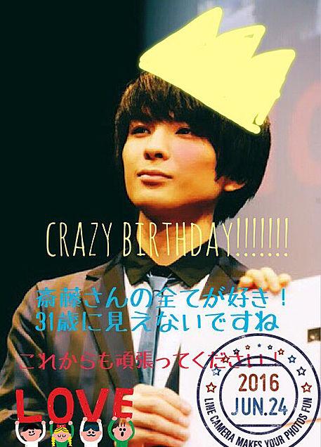 crazy birthday!!!!!の画像(プリ画像)
