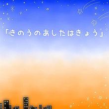 山﨑賢人の画像(プリ画像)
