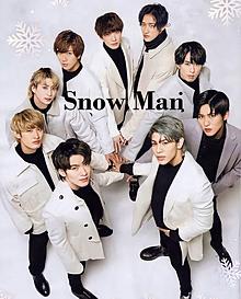 SnowManの画像(snowmanに関連した画像)