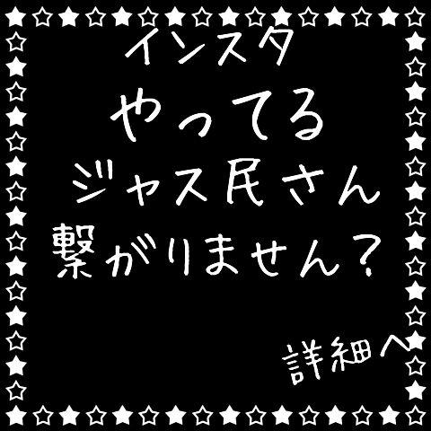 お願いします!m(__)mの画像(プリ画像)