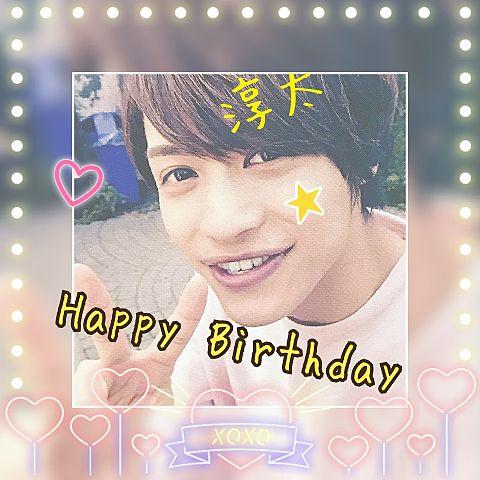 淳太 .*♥Happy Birthday ♥*.の画像(プリ画像)