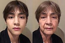 ごめんテテ。完全におばあちゃんにしか見えんの画像(おばあちゃんに関連した画像)
