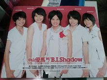 B.I.Shadow プリ画像
