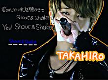 SHOUT&SHAKE 保存=いいね♡の画像(プリ画像)