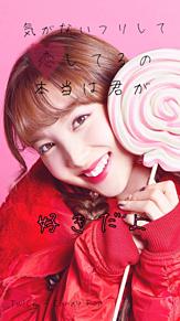 恋の画像(candypopに関連した画像)
