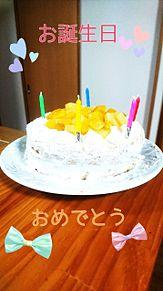 おばあちゃんのお誕生日の画像(おばあちゃんに関連した画像)