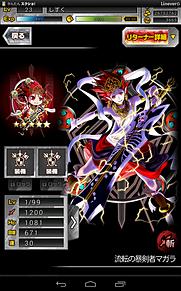 星5ゲト!の画像(千メモに関連した画像)