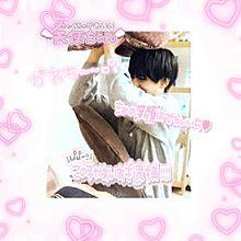 ひかるちゃん💛の画像(MAG!C☆PRINCEに関連した画像)