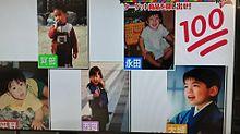 MAG!C☆PRINCE幼少期の画像(MAG!C☆PRINCEに関連した画像)