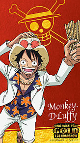 Onepiece壁紙の画像(onepiece壁紙に関連した画像)
