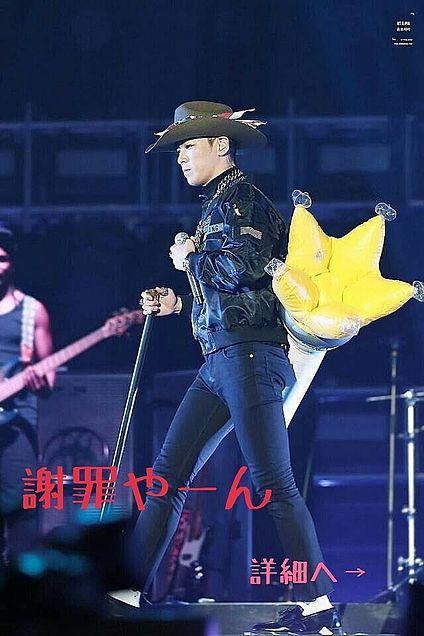 BIGBANGショートストーリー!について。の画像(プリ画像)