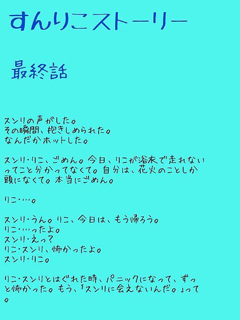 BIGBANGショートストーリー!の画像(プリ画像)
