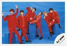 Aぇ!groupの画像(Aぇ!groupに関連した画像)