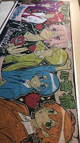 心斎橋 黒板アート🍓の画像(心斎橋に関連した画像)