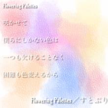 Flowering Palettesの画像(さとみに関連した画像)