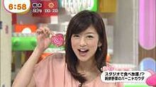 生野陽子ショーパン プリ画像