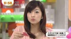 生野陽子ショーパンの画像 プリ画像