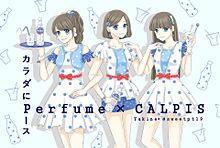Perfume×CALPISの画像(プリ画像)
