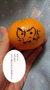 みかん次男漫画(?)その1の画像(次男に関連した画像)