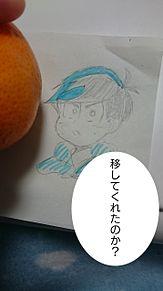 みかん次男漫画(?)その2の画像(次男に関連した画像)