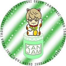 関ジャニ∞の画像(#錦戸亮に関連した画像)
