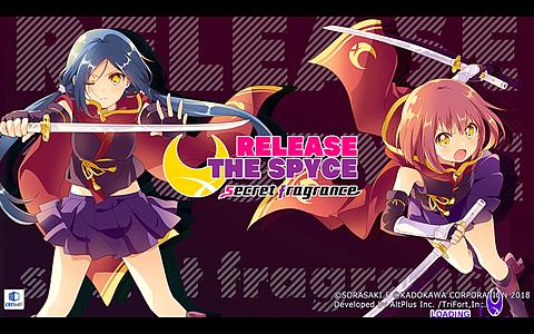RELEASE THE SPYCE~Secret fragra~の画像(プリ画像)