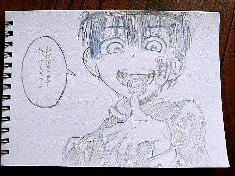 花子くん😍💕💕の画像(プリ画像)