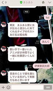 まふくん自動返信の画像(un:c くん!に関連した画像)