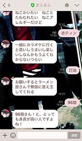 まふくん自動返信の画像(プリ画像)