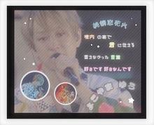 純情恋花火の画像(プリ画像)