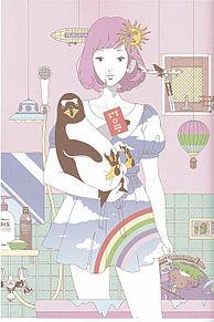 女の子×ペンギンの画像(プリ画像)
