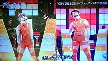 T.M.Revolution Mステ hot limitの画像(プリ画像)