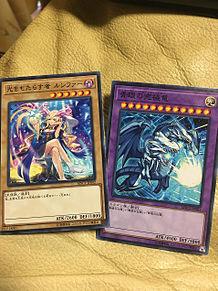 モンスト×遊戯王のコラボカードの画像(遊戯王に関連した画像)