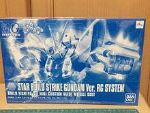 スタービルドストライクガンダム Ver.RGシステムの画像(RGに関連した画像)