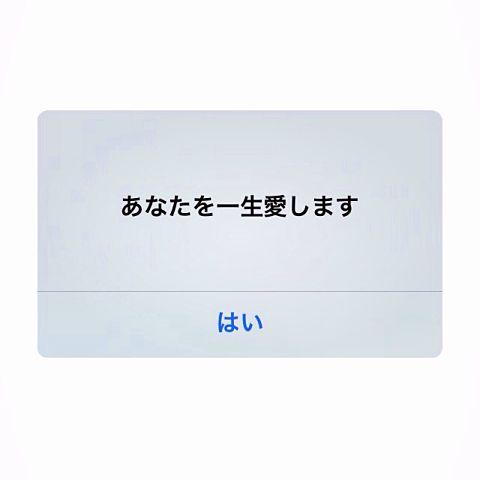 らゔ♡の画像(プリ画像)