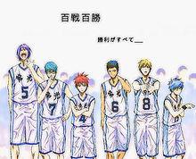 帝光中学校バスケットボール部 プリ画像
