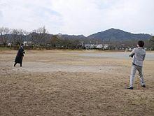 武田航平 プリ画像