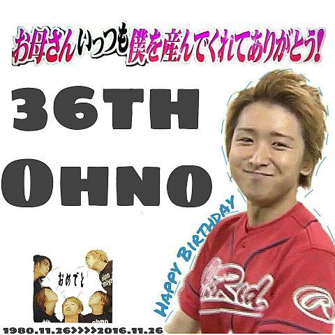 大野智Happy Birthday!!の画像(プリ画像)