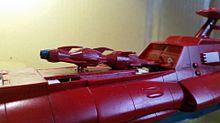 ガミラス戦闘空母の画像(戦闘に関連した画像)