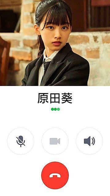 欅坂46  原田葵  電話加工の画像(プリ画像)