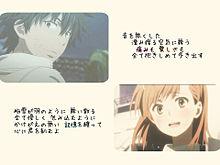 memory of snowの画像(プリ画像)