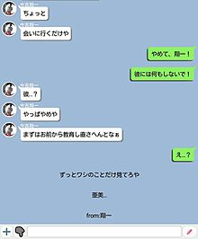 あみ☆ユイ依存🏀リクエスト!の画像(プリ画像)