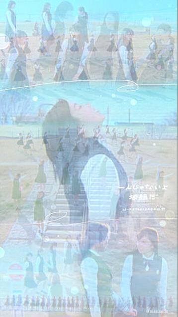 欅坂 ロックの画像(プリ画像)