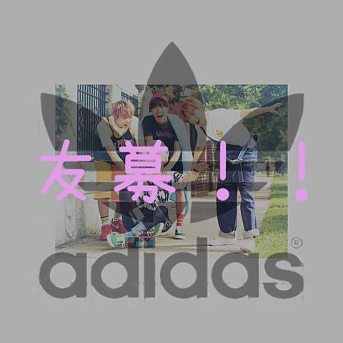 ともぼ!の画像(プリ画像)